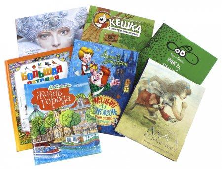 Большое значение детских книг в развитии характера