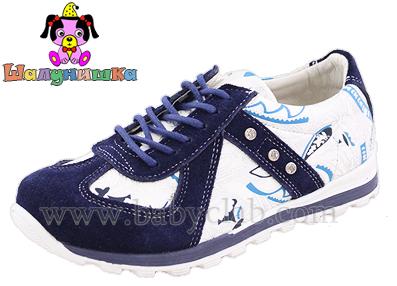 Организация магазина детской обуви