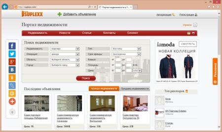 Продажа интерент-рекламы с помощью платформы AdButton
