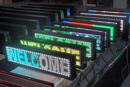 LED табло