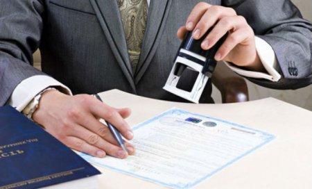 Регистрация ООО самостоятельно – плюсы и минусы