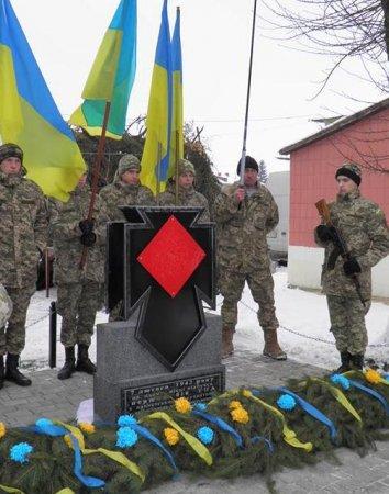 На Рівненщині відкрили меморіал на місці першого бою УПА