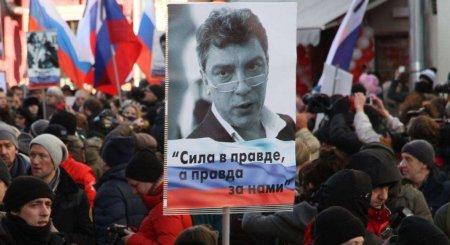 В РФ та світі проходять акції та марші пам'яті Бориса Нємцова