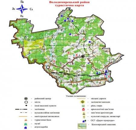 На Рівненщині через суд повернуто в розпорядження держави 10 тисяч га лісових земель, вартістю майже 293 мільйонів гривень