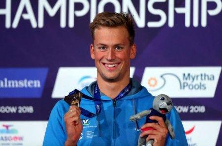 Рівненські спортсмени вибороли три золота