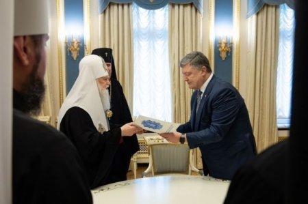 Святійший Патріарх Філарет (Михайло Денисенко) - Герой України