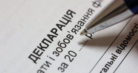За результатами декларування доходів громадян бюджети Рівненщини отримали 17,5 мільйонів гривень