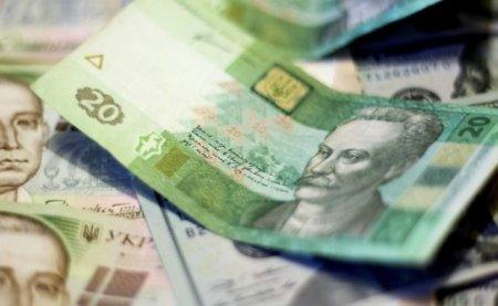 На Рівненщині сплачено понад 330 мільйонів гривень податку на доходи фізичних осіб