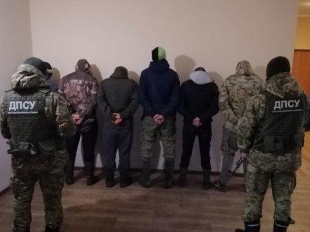 На Буковині прикордонники затримували порушників зі стріляниною