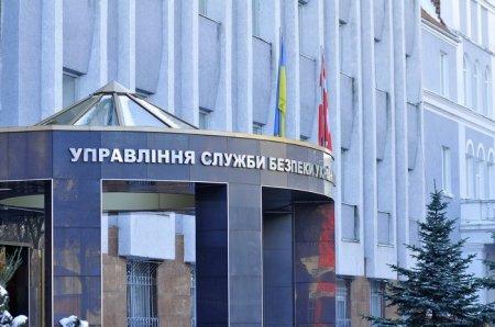 В Івано-Франківську СБУ викрила на хабарі чиновника державної архітектурно-будівельної інспекції