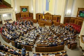В очікуванні дострокових виборів до парламенту