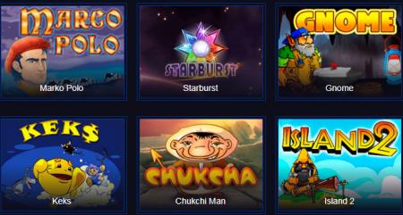 Онлайн-казино «Победа Казино» или реальный игорный дом – что выбрать?