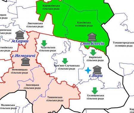 На Рівненщині розпочато процес створення Вирівської ОТГ