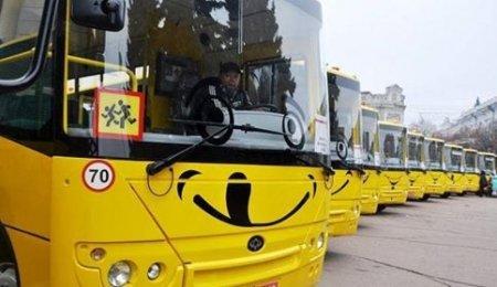 Чотири опорні школи отримають «особливі» шкільні автобуси