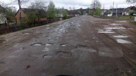 На Володимиреччині передбачили кошти на ремонт доріг в наступному році