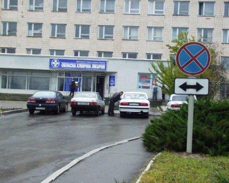 Сьогодні на Рівненщині працюватиме медичний Комітет Верховної Ради