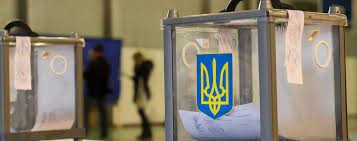 Дев'ять ОТГ Рівненщини отримали нових голів: офіційно
