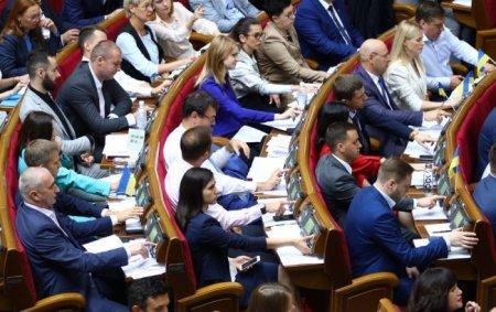 Рада усунула податкову дискримінацію для ФОП